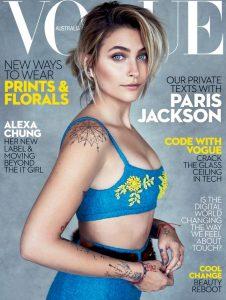 Vogue Australia - July 2017